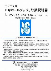 タップ 勝手に ダウンロード pdf